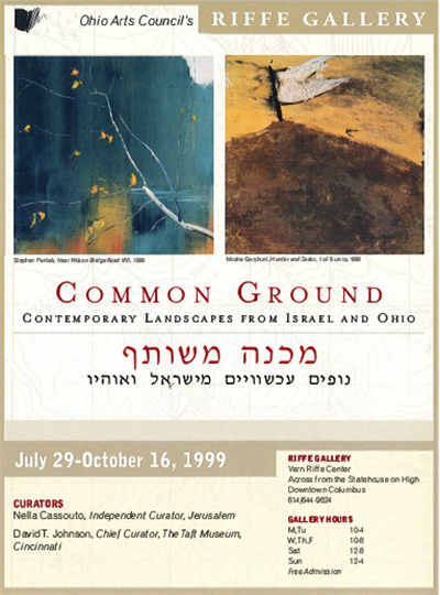 Common Ground: Contemporary Landscapes from Israel and Ohio